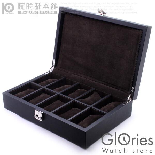 [海外輸入品] 時計ケース IG-ZERO 10本収納BOX 53-1 メンズ&レディース 時計関連商品 時計