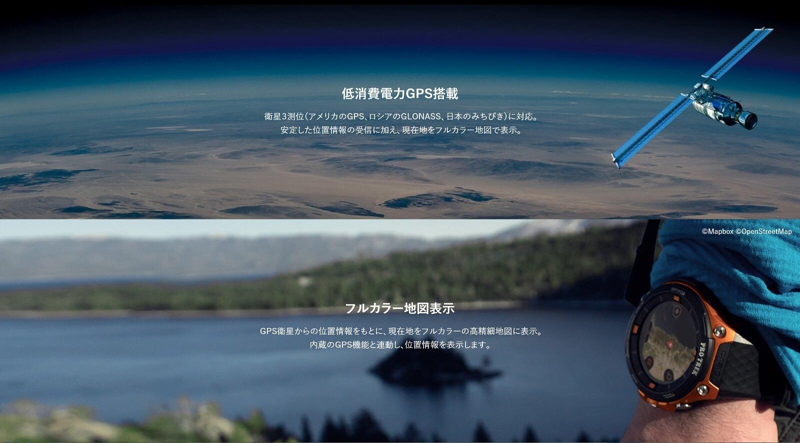 【楽天市場】カシオ プロトレック PROTRECK Bluetooth搭載 WSD-F20-RG [正規品] メンズ ...