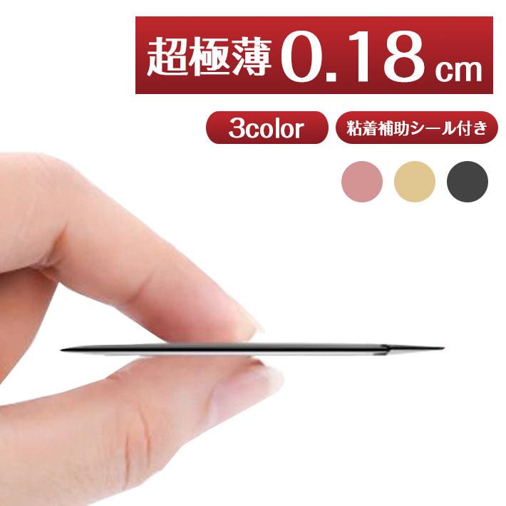 コインより薄い!究極の薄型スマホリング 究極の薄型スマホリング 超極薄!驚異の 0.18cm【全3色】厚さ1.8mm バンカーリング スマホスタンド フィンガーリング リングスタンド iPhone Android