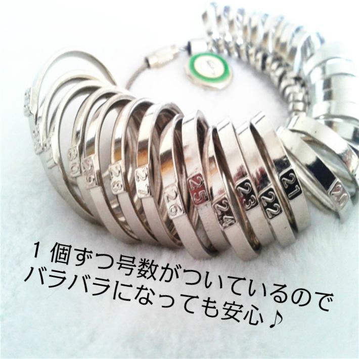 リングサイズゲージ 1号~33号まで測れるプロ仕様 指輪サイズ測り 指輪ゲージ リングゲージ サイズゲージ