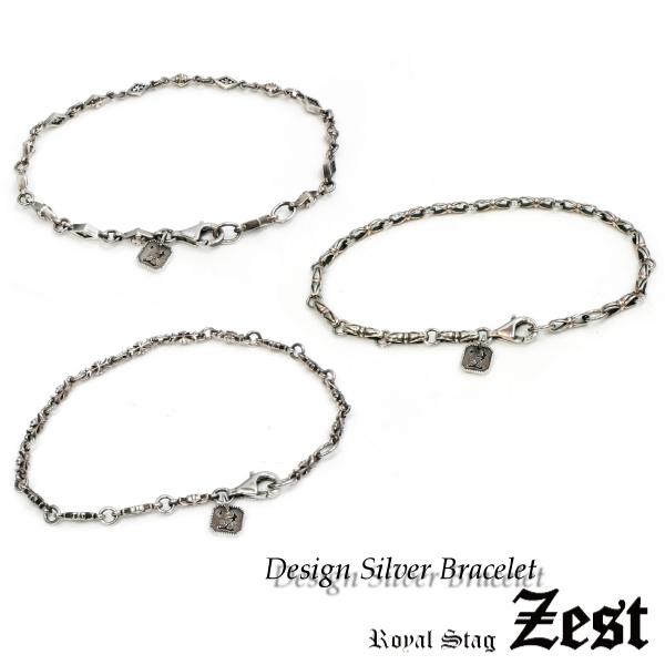 【送料無料】【Royal Stag Zest】 メンズ ブレスレット クロス イブシ加工 シルバー925 ロイヤルスタッグゼスト[メンズ][レディース][ギフト][プレゼント]