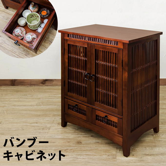 Select F Cabinet Living Storing Horse Mackerel Ann Bamboo