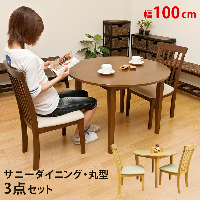 Simple Dining Set Dining Table Set Round Shape Top Plate Dining Table Set  Sunny Dining Three Points Set Round Shape (two Colors) Roundtable