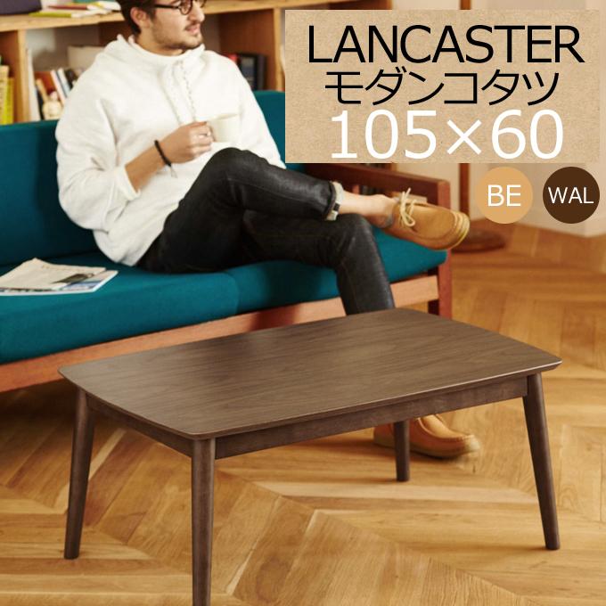 [今すぐ使える割引クーポン発行中]こたつ テーブル こたつテーブル 北欧 コタツ 炬燵 暖卓 火燵 おしゃれこたつ モダンコタツ 105×60 ヒーター510W こたつ幅105cm 長方形 リビングコタツ デザインこたつ