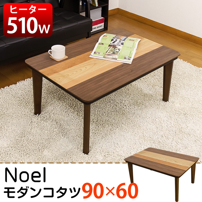 NA SST-810・SST-816 NOEL Series ノエル 【送料無料】 DBR/ サイドテーブル
