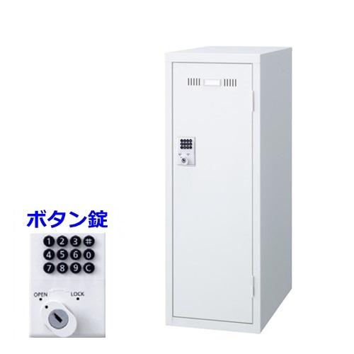 1人用ロッカー 【配達地域限定商品】 (細型) SLKロッカー 日本製・完成品 W317×D515×H1790ミリ SLK-1S