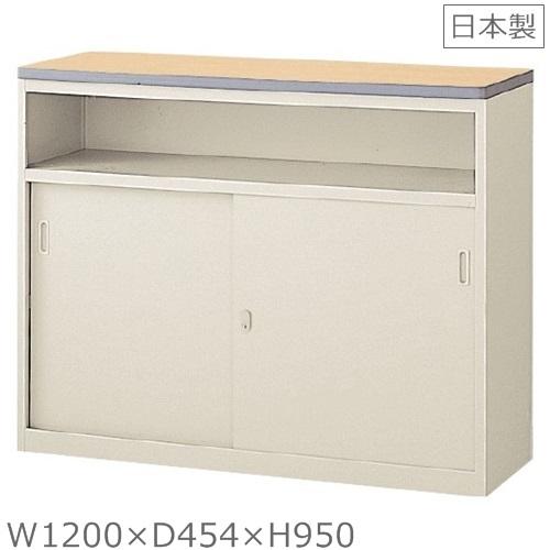 【送料無料】【カギ付き】NSH-12UPGハイカウンター(NSシリーズ・S50216)W1200天板木目調スチールカウンター ハイタイプ オフィス 事務室事務所 受付 エントランス