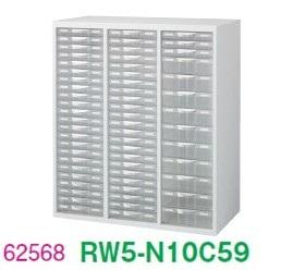 【送料無料】RW5-N10C59【RW5シリーズ】プラスチックキャビネット【オフィス家具/収納家具/キャビネット/書棚】スチール書庫//事務室用/SOHO