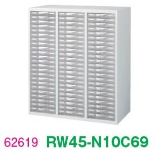 【送料無料】RW45-N10C69【RW45シリーズ】プラスチックキャビネット【オフィス家具/収納家具/キャビネット/書棚】スチール書庫//事務室用/SOHO