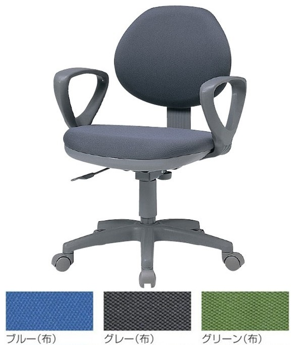 【送料無料】オフィスチェア (CHIシリーズ・CHI-2) 肘付き【カラー選べます】※お客様組立品