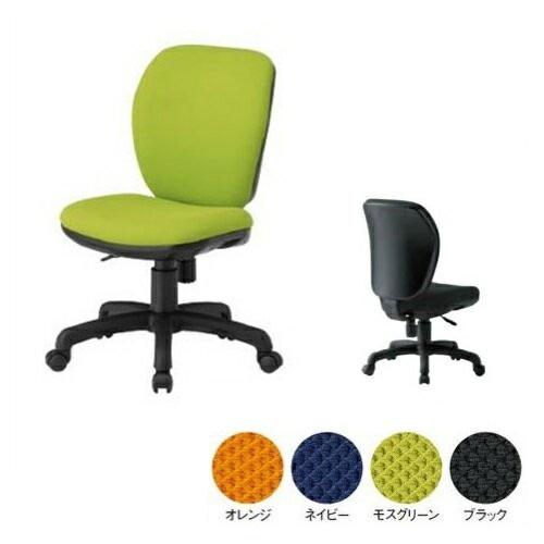 【送料無料】オフィスチェア/肘なし/ハイバックタイプオフィス家具 チェア/事務椅子※お客様組立品