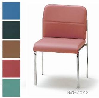 【送料無料】ミーティングチェア・4本脚タイプオフィス家具 会議 チェア/椅子(FMNシリーズ・FMN-4L)【ビニールレザー・カラー選べます】