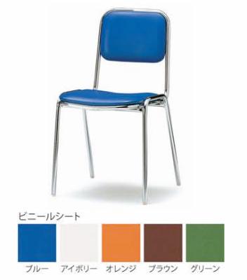 【送料無料】【4脚セット】スタッキングチェア(FSC-200)【ビニールシートタイプ・カラー選べます】オフィス家具 会議 チェア/椅子