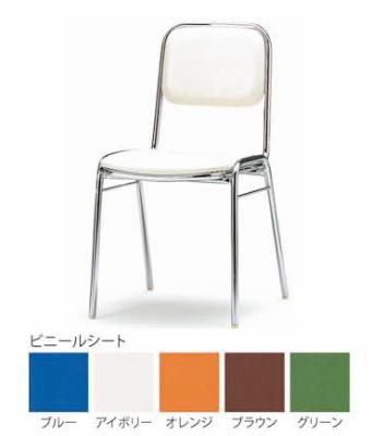 【送料無料】【4脚セット】スタッキングチェア(FSC-300)【ビニールシートタイプ・カラー選べます】オフィス家具 会議 チェア/椅子