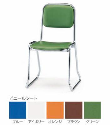 【送料無料】スタッキングチェア(FSC-420)(SH420)【ビニールシートタイプ・カラー選べます】オフィス家具 会議 チェア/椅子
