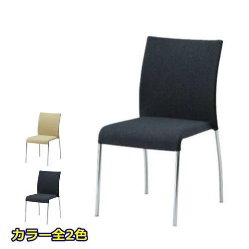 【4脚セット】【送料無料】スタッキングチェア【カラー選べます】オフィス家具 会議 チェア/椅子 店舗 リフレッシュチェア