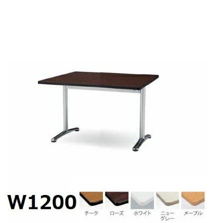 【送料無料】ミーティングテーブルエラストマエッジタイプ(ATT-1275S)【カラー選べます】