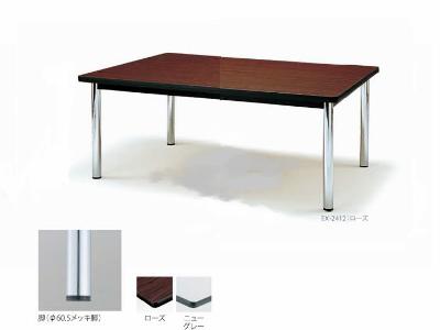 【送料無料】ミーティングテーブルエラストマエッジタイプ(EX-1890)【カラー選べます】