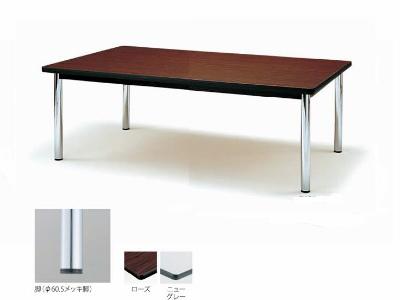 【送料無料】ミーティングテーブルエラストマエッジタイプ(EX-2105)【カラー選べます】