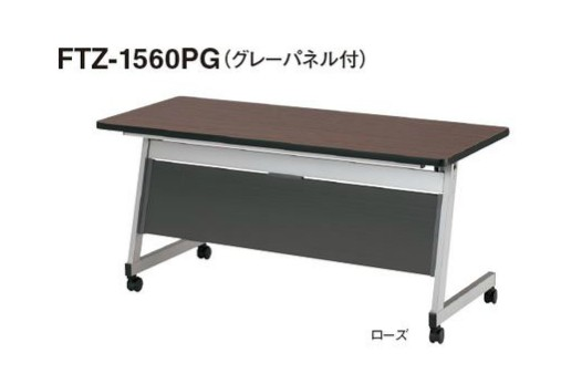 【送料無料】W1500×D600×H720スタックテーブル会議テーブル・折畳み式【カラー選べます】会議机/キャスター付きお客様組立品