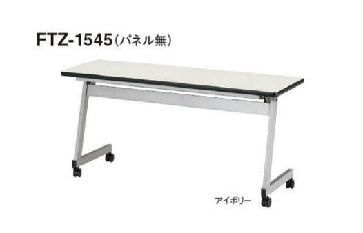 【送料無料】W1500×D450×H720スタックテーブル会議テーブル・折畳み式【カラー選べます】会議机/キャスター付きお客様組立品