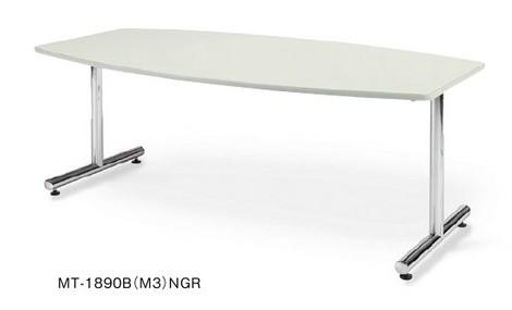 【送料無料】MT-1875Bリフレッシュテーブル/ミーティングテーブル【ボート形】【W1800×D900×高さ700】【選べる天板カラー全3色】会議テーブル/打ち合わせ机/ラウンジテーブル/オフィス家具
