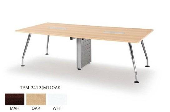 【送料無料】TPM-2412(M1)/AICOミーティングテーブルデスク/テーブル会議テーブル/大型テーブル【お客様組み立て品】【軒先渡し商品】【カラー選べます】, 綾南町:4242aa42 --- reisotel.com