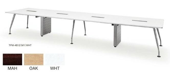 【送料無料】TPM-4812(M1)/AICOミーティングテーブルデスク/テーブル会議テーブル/大型テーブル【お客様組み立て品】【軒先渡し商品】【カラー選べます】