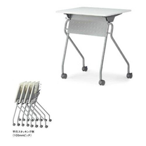 【送料無料】スタックテーブル紛体塗装脚タイプ オフィス家具 会議 ミーティング/塾/学校