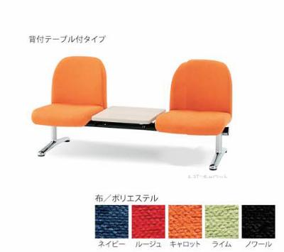 【送料無料】・LAシリーズロビーチェア・背付・テーブル付き・W1560(LA-2T)【布製・カラー選べます】※お客様組立品