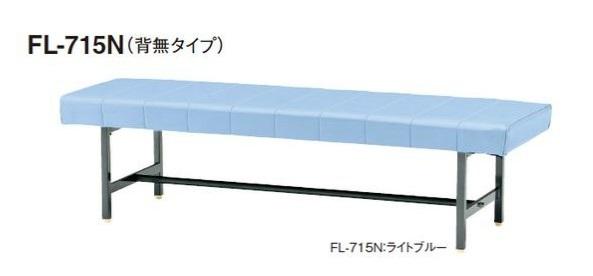 【送料無料】・FLシリーズロビーチェア・背無し・W1500(FL-715N)【ビニールレザー・カラー選べます】※お客様組立品