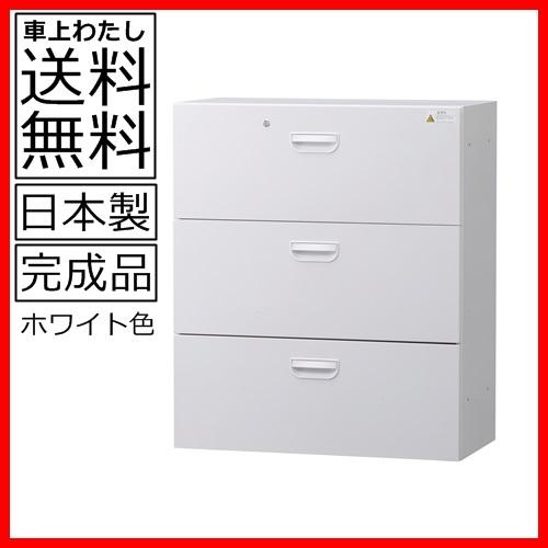 【送料無料】HOS-L3NNラテラル3段書庫/書棚日本製/オフィス/学校/病院/福祉施設