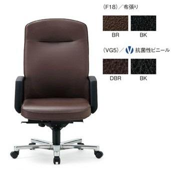 【送料無料】RA-3155(F18)(VG5)/AICOオフィスチェア/イスエグゼクティブチェア/役員イス/椅子【肘付き】【布張り/ビニールレザー】【お客様組み立て品】【軒先渡し商品】【カラー選べます】会議チェア/会議椅子/高級チェア, アイネットSHOP:a6e1e46c --- reisotel.com