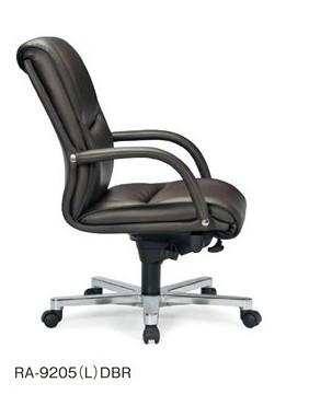 【送料無料】RA-9205(L)/AICOオフィスチェア/イスエグゼクティブチェア/役員イス/椅子【肘付き】【革張り+ビニールレザー】【お客様組み立て品】【軒先渡し商品】【カラー選べます】会議チェア/会議椅子/高級チェア, デジタルセブン:c3df6f76 --- reisotel.com