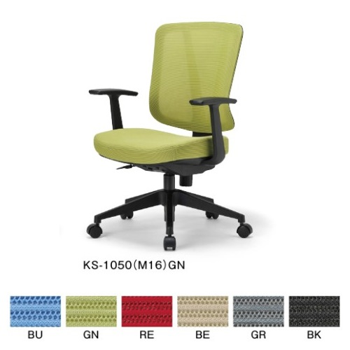 【送料無料】事務椅子/オフィス家具オフィスチェア・メッシュチェア【お客様組立品】多機能チェア・ミーティングチェア・チェア/椅子肘付き【カラー選べます】