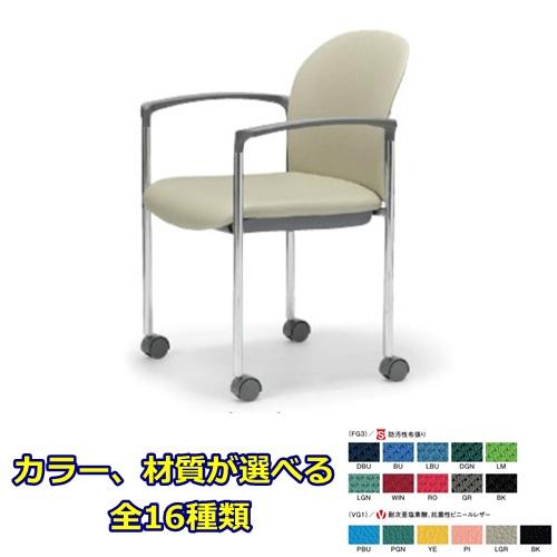 素材 カラー選べます メーカー品 送料無料 北海道 沖縄県 離島への配送は有料となります 椅子ミーティングチェア スタッキングチェアクロームメッキタイプ 高い素材 業界No.1 会議 オフィス家具 チェア 会議椅子