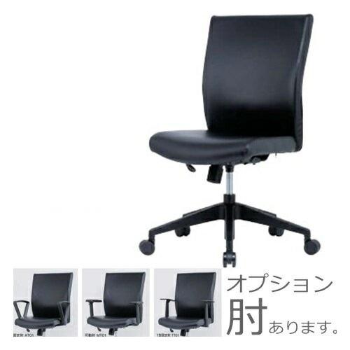 【送料無料】【東京23区および周辺!(メーカー指定地域)組立無料】 オフィスチェア [オフィスチェア パソコンチェア オフィス用家具 いす デスクチェア デスク用チェア 学習椅子に♪] ブラックビニールレザーチェア