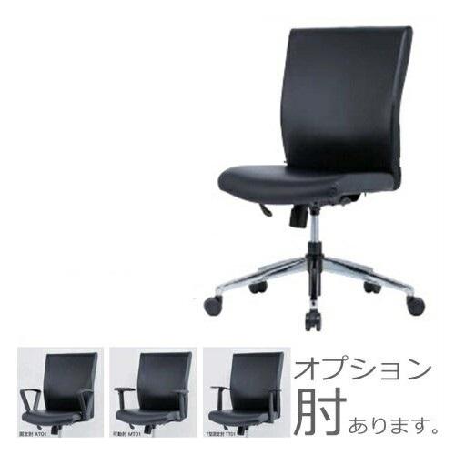 【送料無料】【東京23区および周辺!(メーカー指定地域)組立無料】 オフィスチェア [オフィスチェア 役員用家具 いす デスクチェア エグゼクティブチェア 学習椅子に♪] ブラックビニールレザーチェア