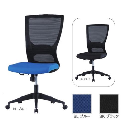 【送料無料】事務椅子/オフィス家具オフィスチェア・チェア【お客様組立品】ミーティングチェア・チェア/椅子【カラー選べます】