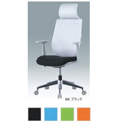【送料無料】メッシュ事務椅子/オフィス家具肘付きオフィスチェア・チェア【お客様組立品】ミーティングチェア・チェア/椅子【カラー選べます】