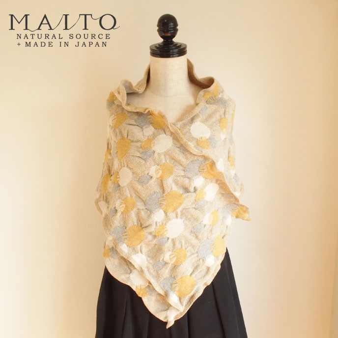 MAITO(マイト) 草木染 ドットマフラー
