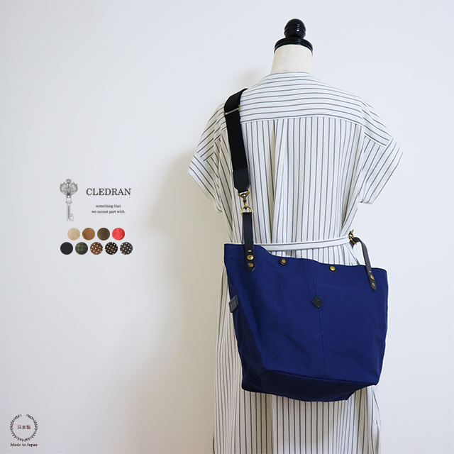 CLEDRAN (クレドラン) VARIE 2WAY TOTE / L (CL-1085)【送料無料 トートバッグ ハンドバッグ 小旅行 日本製】