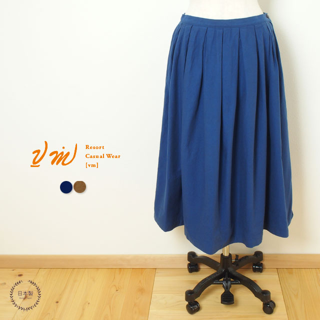VM (verme) think Los tuck skirt