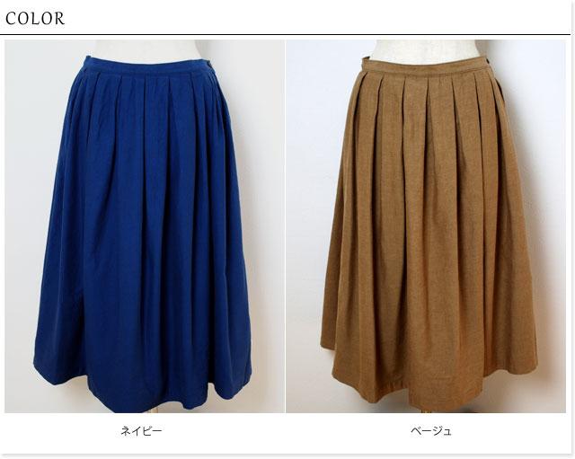 VM (verme) think Los tuck skirt