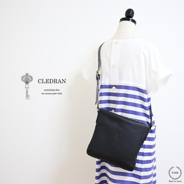 CLEDRAN (クレドラン) DOU SERIES ショルダーバッグ(CL-1599)