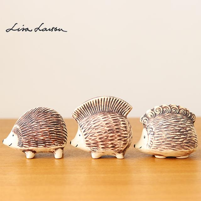 Lisa Larson(リサ・ラーソン) オブジェ ハリネズミ 3兄弟【日本限定商品 陶器 置物 北欧】