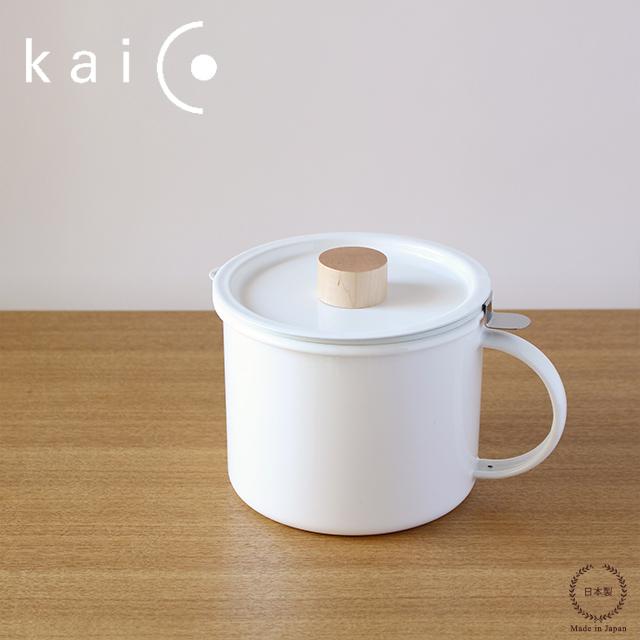 kaico (カイコ) 活性炭フィルター付き オイルポット【琺瑯 白 油こし器】