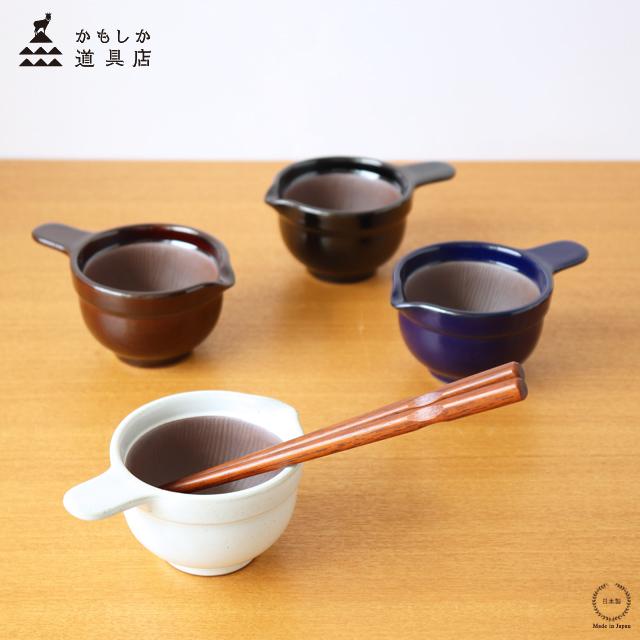 混ぜやすい のせやすい 70%OFFアウトレット 洗いやすい 納豆を混ぜるための小鉢 かもしか道具店 なっとうバチ こぶり 納豆 陶器 日本製 5%OFF 小鉢