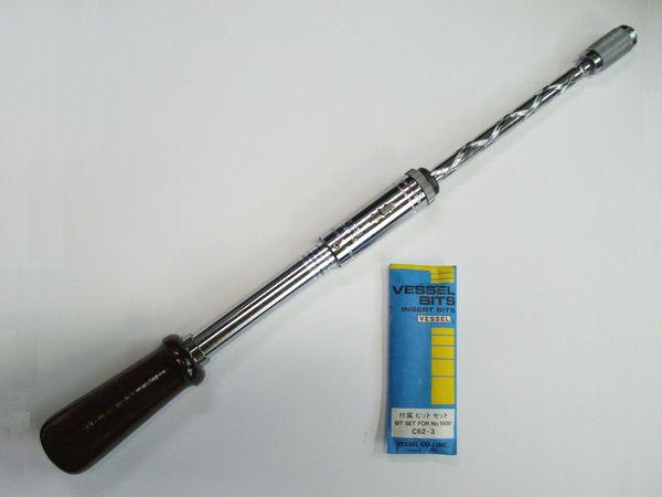 VESSEL自动司机No.1500-440