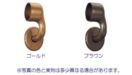 BAUHAUS 32mm用の手すりに使用 2020 新作 32横受エンドブラケット右用 手すり直径32mm用 気質アップ 約W57.5×D75×H94mm 手すり 金具 手摺 手すり金具 ブラケット